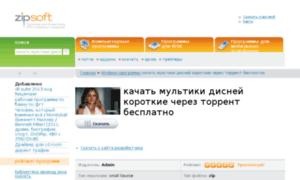 Nov-proekt.ru thumbnail