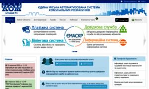 Novakom.com.ua thumbnail