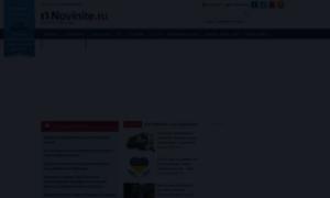 Novinite.ru thumbnail
