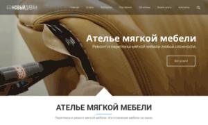 Noviy-divan.ru thumbnail
