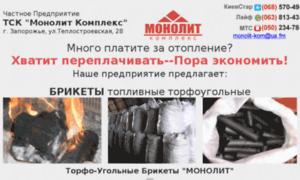 Noviy-dom.zp.ua thumbnail