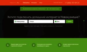 Novokuznetsk.provy.ru thumbnail