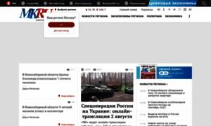 Novos.mk.ru thumbnail