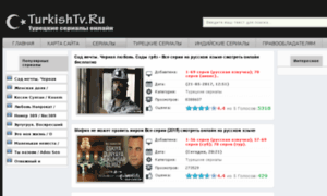 Ns2.turkishtv.ru thumbnail