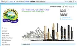 Nsp-nikolaev.com.ua thumbnail