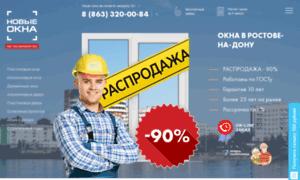 Nw61.ru thumbnail