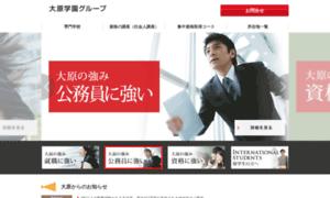 O-hara.ac.jp thumbnail