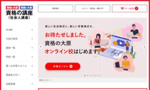 O-hara.jp thumbnail