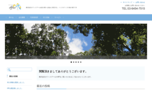 O-r.co.jp thumbnail
