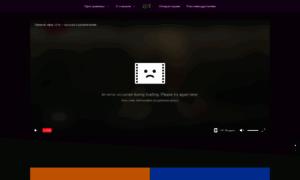 O2tv.ru thumbnail