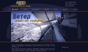 Objava.com.ru thumbnail