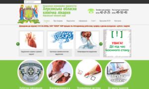 Oblhospital.com.ua thumbnail