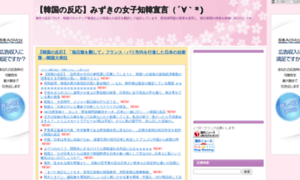 Oboega-01.blog.jp thumbnail
