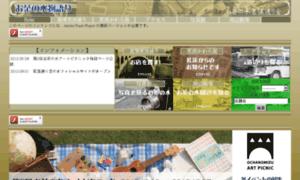 Ochanomizu-meikei.org thumbnail