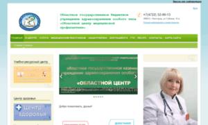Ocmp.belzdrav.ru thumbnail