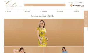 Odis-ivanovo.ru thumbnail