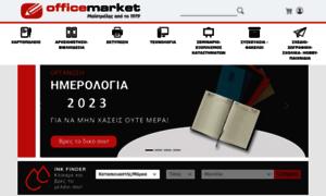 Officemarket.gr thumbnail