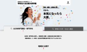 Ohara.ac.jp thumbnail