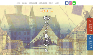 Ohisama-pv.com thumbnail