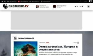 Ohotniki.ru thumbnail