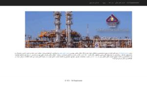 Oilemployment.ir thumbnail