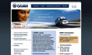 Olmi-e.ru thumbnail