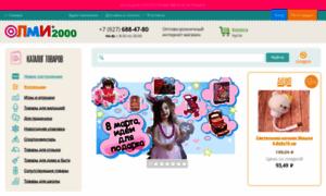 Olmi2000.ru thumbnail
