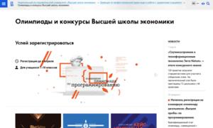 Olymp.hse.ru thumbnail