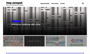 Olymptradebinary.ru thumbnail