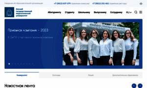 Omgpu.ru thumbnail
