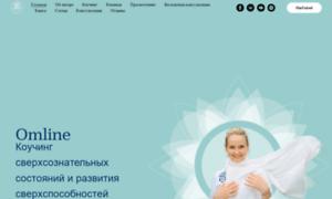 Omline.ru thumbnail