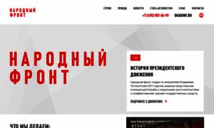 Onf.ru thumbnail