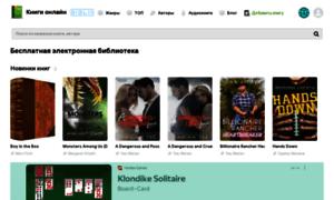 Online-knigi.com.ua thumbnail