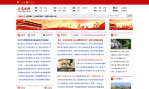 Online.sh.cn thumbnail