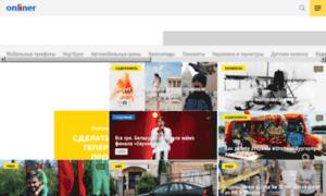 Onliner.ru thumbnail