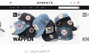 Onspotz.com thumbnail