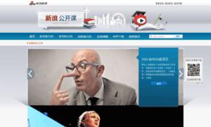 Open.sina.com.cn thumbnail