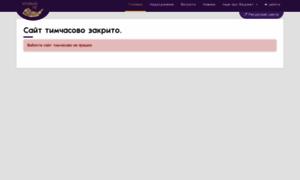Openbudget.krmisto.gov.ua thumbnail
