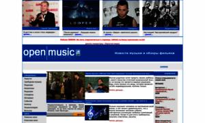 Openmusic.ru thumbnail