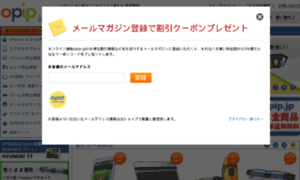 Opip.jp thumbnail
