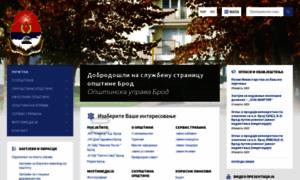 Opstina-brod.net thumbnail