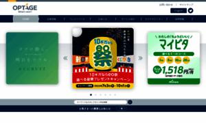 Optage.co.jp thumbnail