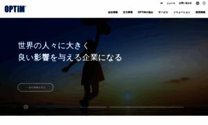 Optim.co.jp thumbnail