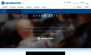 Optimization.com.ua thumbnail