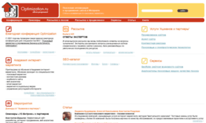 Optimization.ru thumbnail