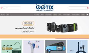 Optix.ir thumbnail