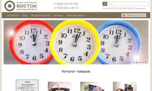 Opttorg-vostok.ru thumbnail