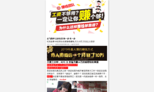 Oq3go.cn thumbnail