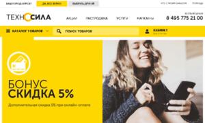 Org-tshok.ru thumbnail