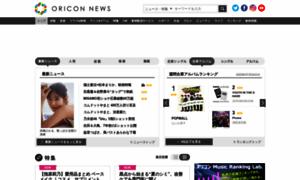Oricon.co.jp thumbnail